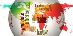 كيفية تعلم الترجمة بإحترافية
