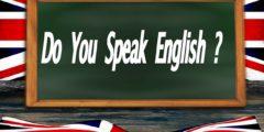 البدل في اللغة الإنجليزية