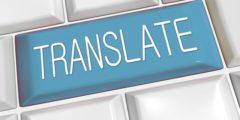 ترجمة لعبارات مشهورة للإنجليزية