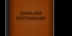 أفضل 5 قواميس ومعاجم الإنجليزية
