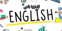 مفردات عسكرية في اللغة الإنجليزية