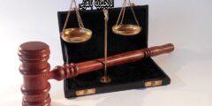 مفردات القانون في الإنجليزية