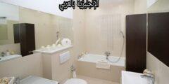 مفردات الحمام والمرحاض بالإنجليزية