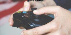 مفردات الألعاب الإلكترونية بالإنجليزية