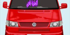شراء سيارة بالإنجليزية مترجمة للعربية