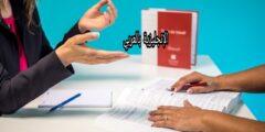 الموارد البشرية بالإنجليزي والعربي