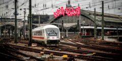 مفردات القطار بالإنجليزي والعربي