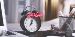 كم عدد الأزمنة في اللغة الإنجليزية؟