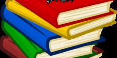 زمن المضارع التام المستمر بالإنجليزي مع الشرح بالعربي
