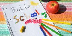 زمن الشرط التام بالإنجليزي والعربي