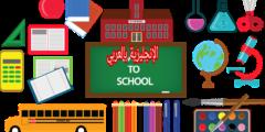 زمن الشرط المستمر بالإنجليزي والعربي