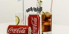 مصطلحات المشروبات بالإنجليزي والعربي