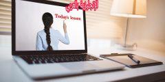 حروف العطف بالإنجليزي والعربي بالشرح المفصل