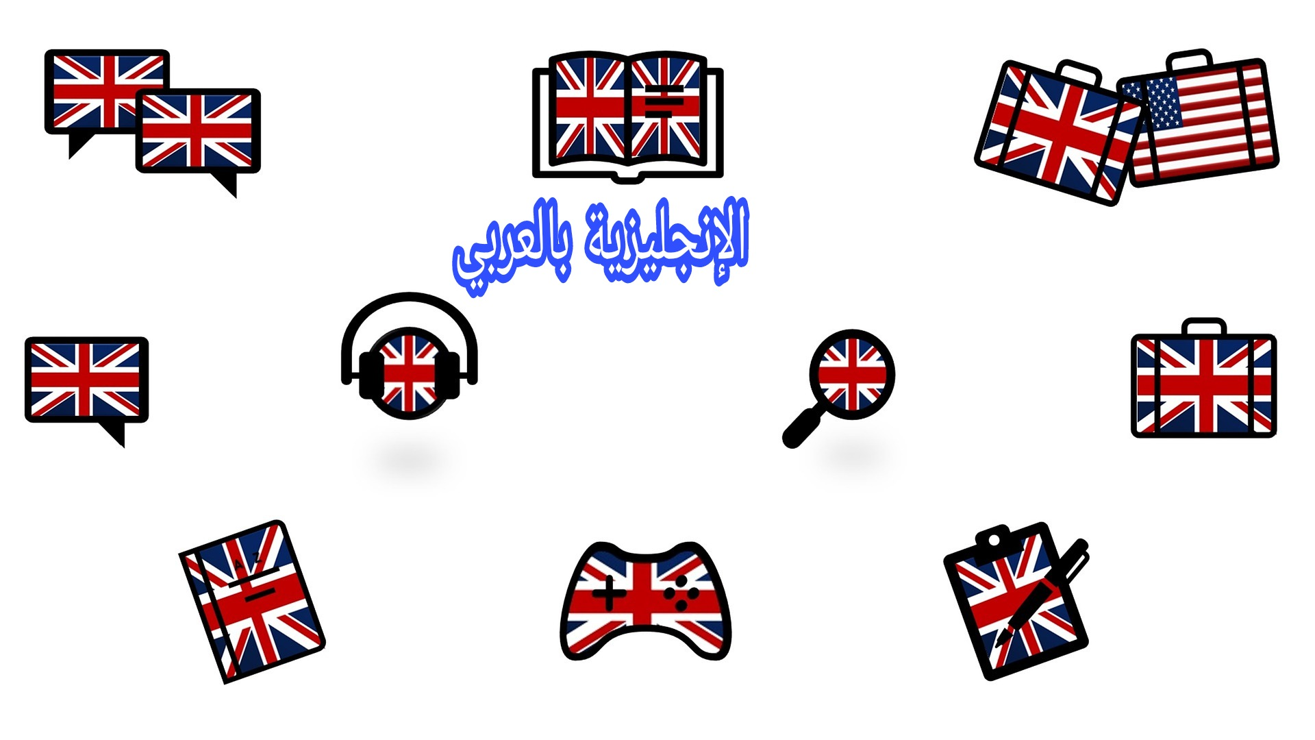 مقال حول التعليم في الإنجليزية